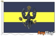 14TH/20TH KINGS ROYAL HUSSARS - ANYFLAG RANGE - VARIOUS SIZES